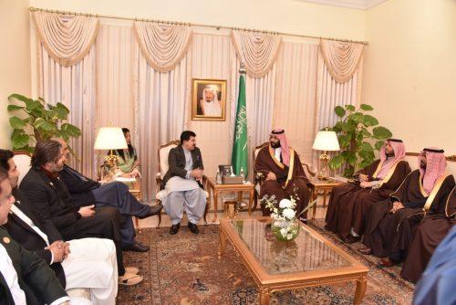 Senate, Saudi Crown prince