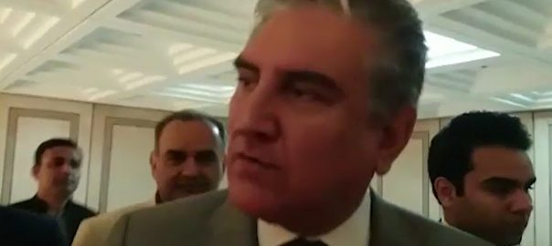 India, isolating, Pakistan, diplomatic level, FM Qureshi