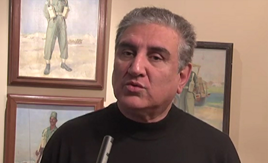 FM Shah Mahmood Qureshi leaves for Germany to attend Global Security Conference