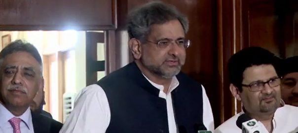 LNG scam, NAB, Shahid Khaqan Abbasi, Feb 8