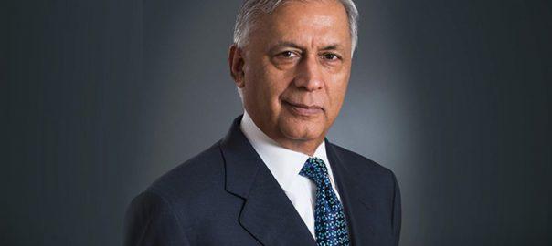 Misuse of power, arrest warrants, ex-PM, Shaukat Aziz