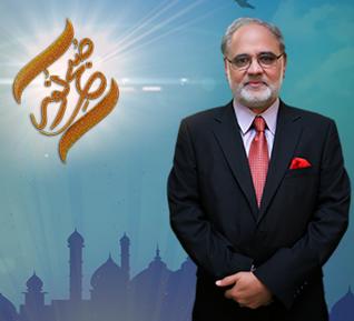 Subh-e-Noor