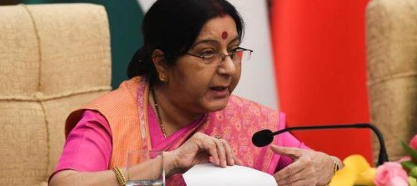 Sushma Swaraj DG ISPR Indian aircraft Indian jets PAF Sushma