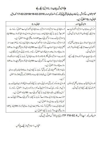 Saudi Saudi prince Saudi Crown Prince Salman Traffic Plan Islamabad Section 144 Rawalpindi