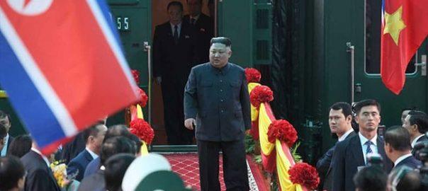 Trump North Korea Kim Vietnam Summit