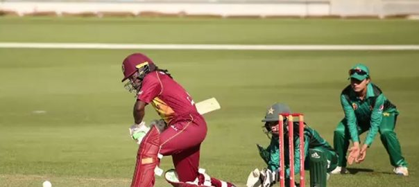 Windies Women T20 Pakistan Pakistan women team ICC Cricket