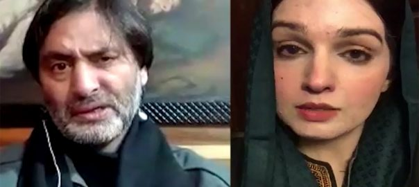 Yasin Malik, Mashal, Pakistanis, solidarity