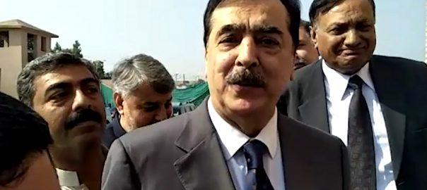 Ex-PM, Yousaf Raza Gilani, FIA, South Korea