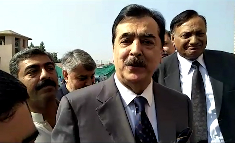 Ex-PM Yousaf Raza Gilani stopped from leaving country