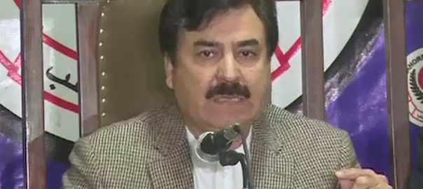 ATC, arrest warrants, Shaukat Yousafzai, PTV attack case