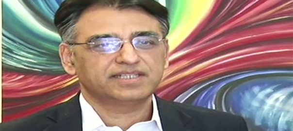 Saudi crown prince, visit, economic, vistas, Asad Umar
