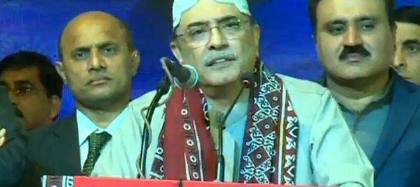 Asif Zardari, 'Bangladesh', 18th Amendment, PPP