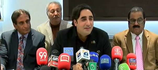 PPP, white paper, political engineering, Bilawal Bhutto