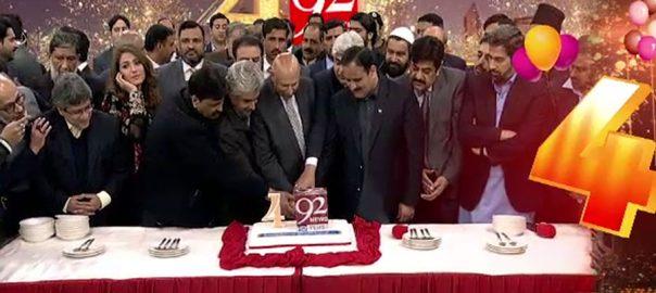 92 News Usman Buzdar Punjab chief minister Punjab Governor Chaudhry Sarwar IGP JAveed Saleemi