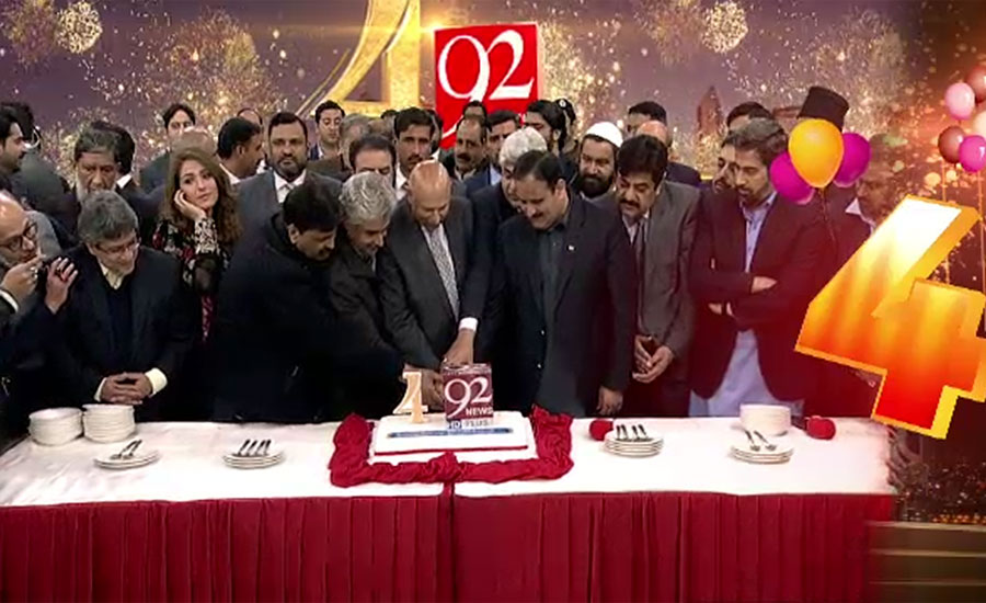 92 News celebrates its fourth anniversary in Lahore