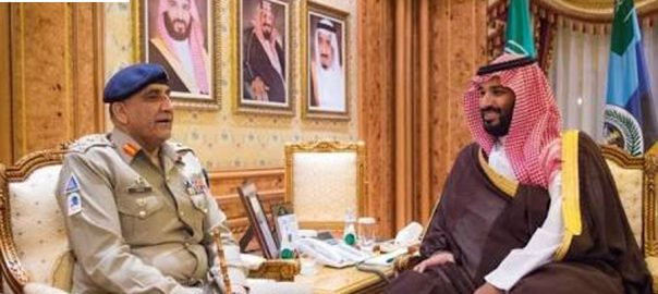 COAS COAS gen Bajwa PM Imran Khan Saudi Crown Prince Pak-Saudi Ties
