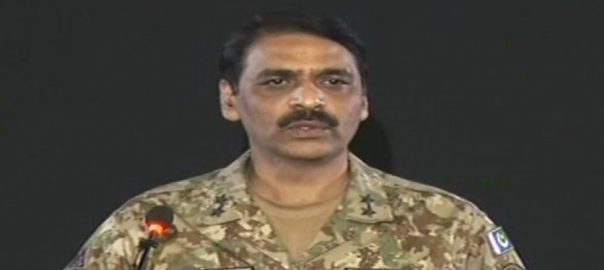 DG ISPR, response, Indian aggression