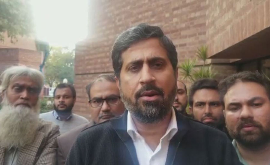 Shehbaz Sharif granted bail, not acquitted: Chohan