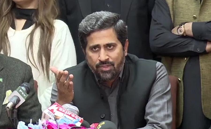Chohan says Nawaz Sharif's intent to go London