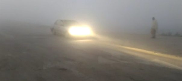 Fog grips several cities in Punjab