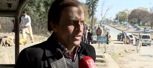 commuters pulic transport deputy comissioner islamabad