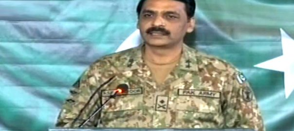 Kashmir issue, flashpoint, region, DG ISPR