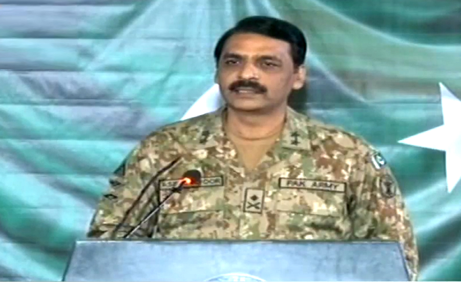 Army doesn't want war but will defend Pakistan till its last breath: ISPR