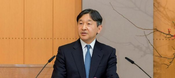 japan prince Naruhito Emperor Akihito cancer Masako Owada oxford harvard