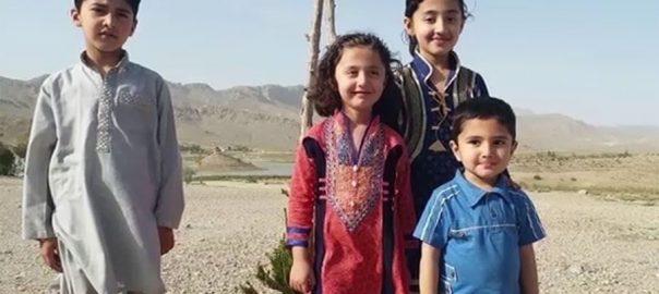 children food poisioning funeral government representatives Naubahar restaurant political leaders Qasr-e-Naz (government lodges)