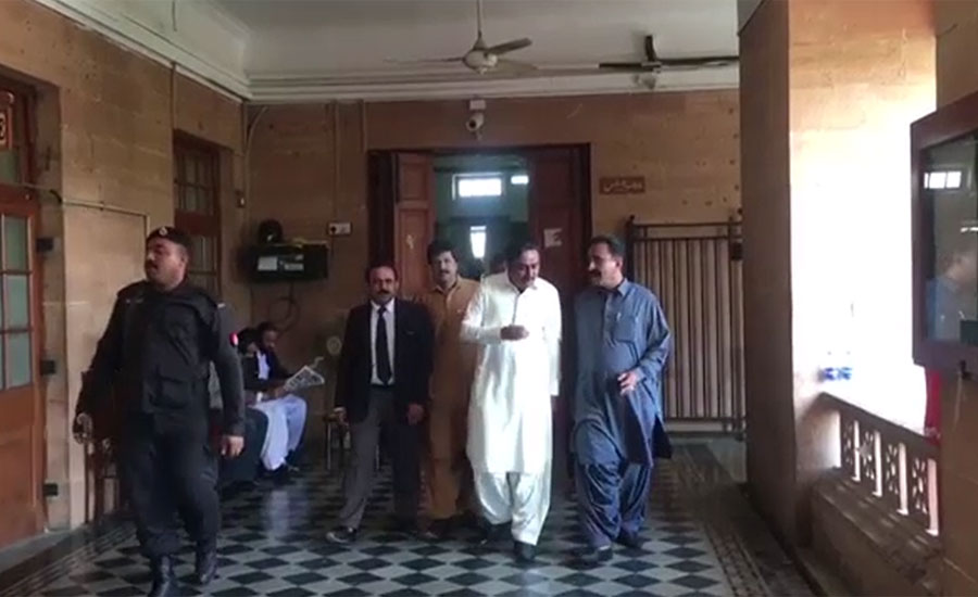 PPP leaders seek protective bails over fearing of NAB's arrest