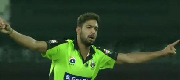 psl4 lahore qalander karachi kings Haris Rauf HBL Pakistan Super League