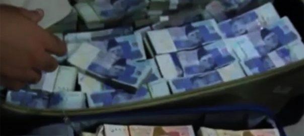 Sindh, NAB, mega money laundering, Islamabad