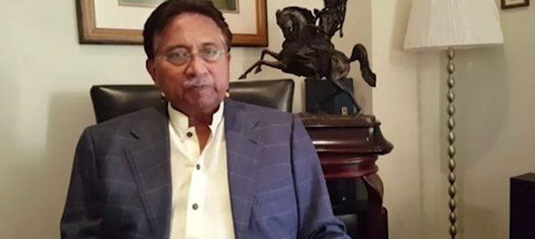 Pakistan, Pulwama attack, Pervez Musharraf