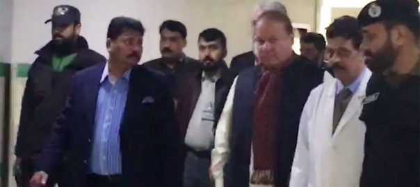 nawaz sharif medical board islamabad high court services hospitals