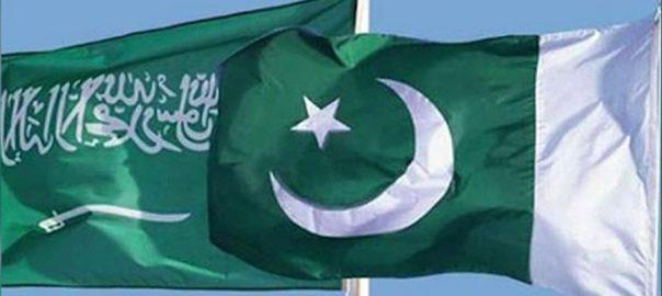 Saudi Arabia Pakistanis Pakistan visit visa visa fees visa fee Noorul Haq Qadri