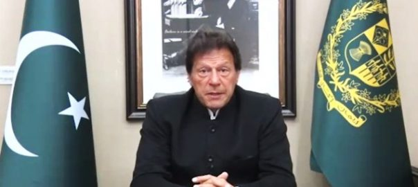 Pakistanis IRI Survey PM Imran IRI poll International Republican Institute's Center Information Minister Choudhary Fawad PTI Government. Fawad Chaudhry Pm Imran Khan Imran Khan