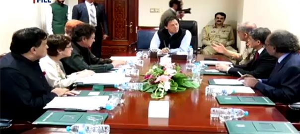 NSC PM Imran kHan Prime Minister Imran Khan Imran Khan NSC Meeting