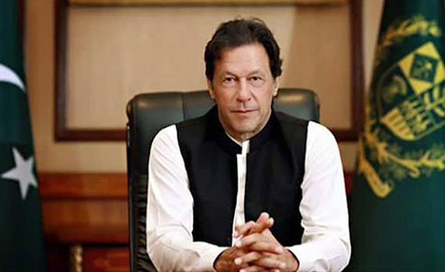 PM Imran Khan discusses media strategy during Saudi crown prince's visit