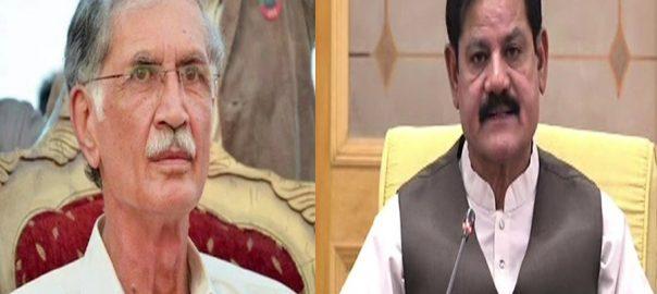 NAB, Pervaiz Khattak, Mushtaq Ghani, Amjad Khan, illegal appointment