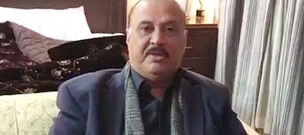 Raja Riaz PTI Shehbaz Sharif Sheikh Rasheed PAC PAC member