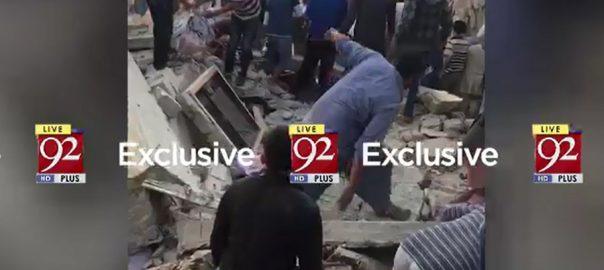 Two die, three-storey, building, collapse, Karachi