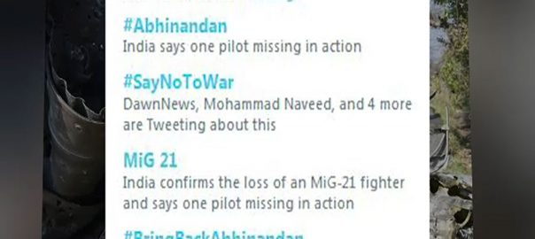 #SayNoToWar Twitter Top trends PAkistan Air Force PAF