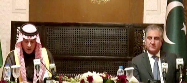 Pak-Saudi, ministerial, meeting, six months, FM