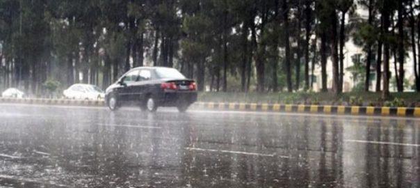 Torrential rain Temprature Intermittent rain heavy rain