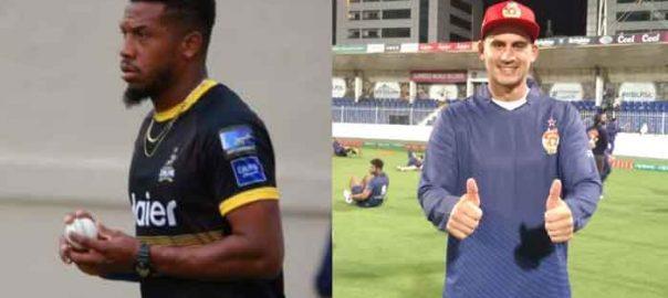Alex Alex Hales Chris Jordon Ali Naqvi islamabad United Peshawar Zalmi Quetta Gladiators PSL Karachi