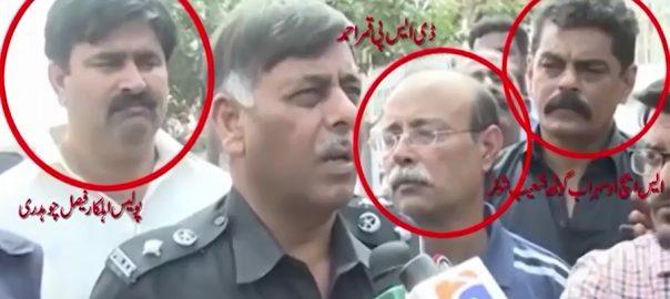 Rao Anwaar, accused, indicted, Naqeebullah, murder, case