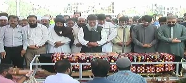 Funeral, offered, Areeb, martyred, Christchurch, attack