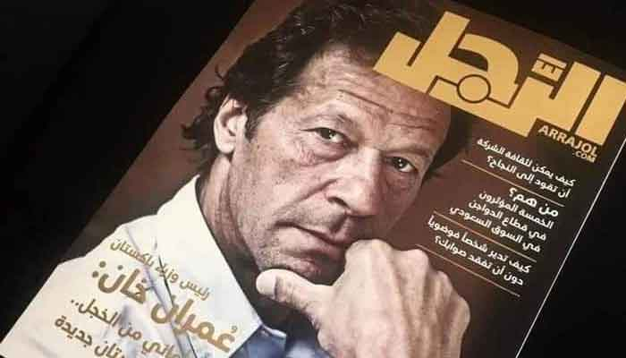 PM Imran Khan featured on top Saudi Magazine Arrajol