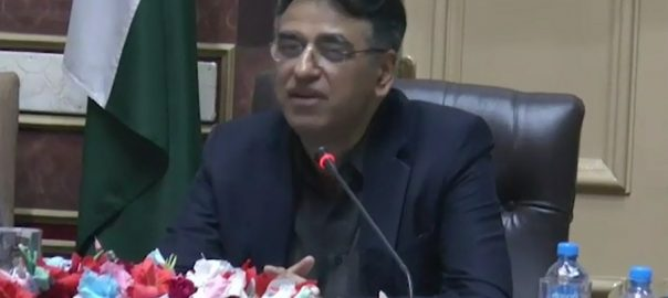 Concrete, National Finance Commission, NFC, objections, NFC Award, Asad Umar