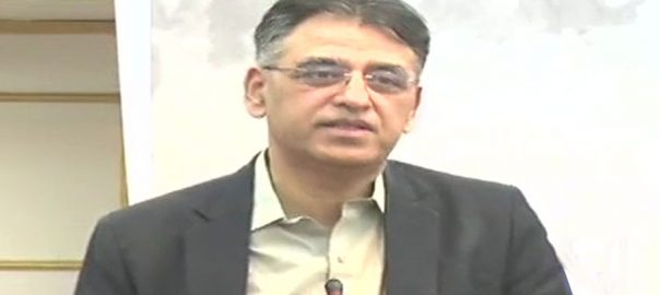 Asad Asad umar Finance minister Pakistan India Afghanistan Pulwama Attack Afghan peace geo strategic location of pakistan CPEC China Pakistan Economic Corridor Minister for Finance